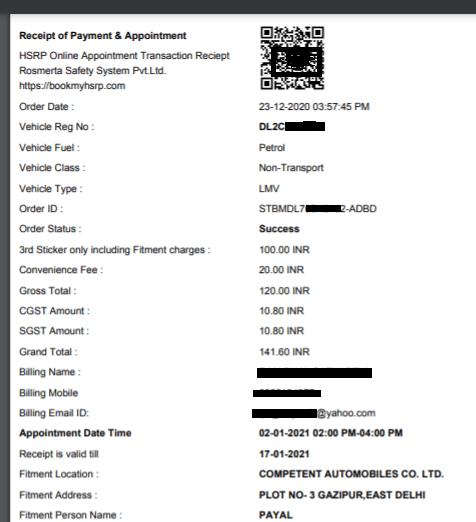 HSRP color coded sticker receipt sample