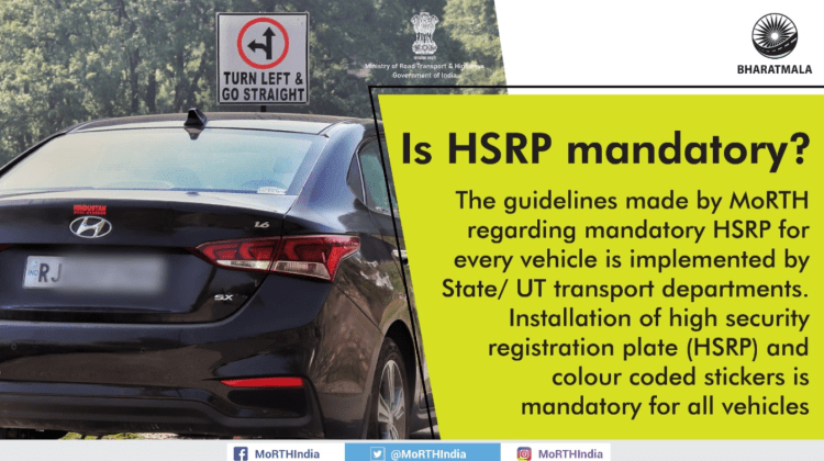 is HSRP and color coded sticker mandatory for all vehicles?