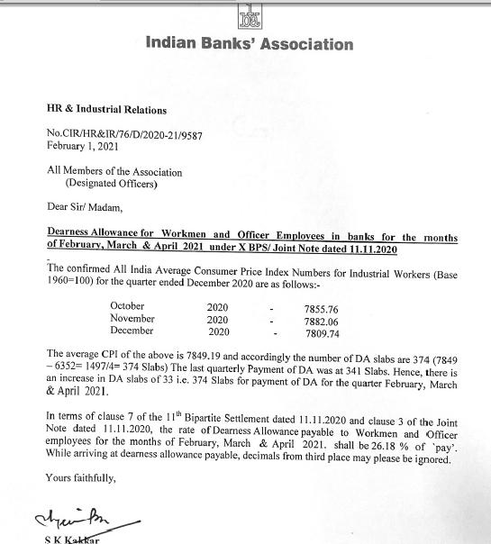 IBA Bank DA order from 1st Feb 2021