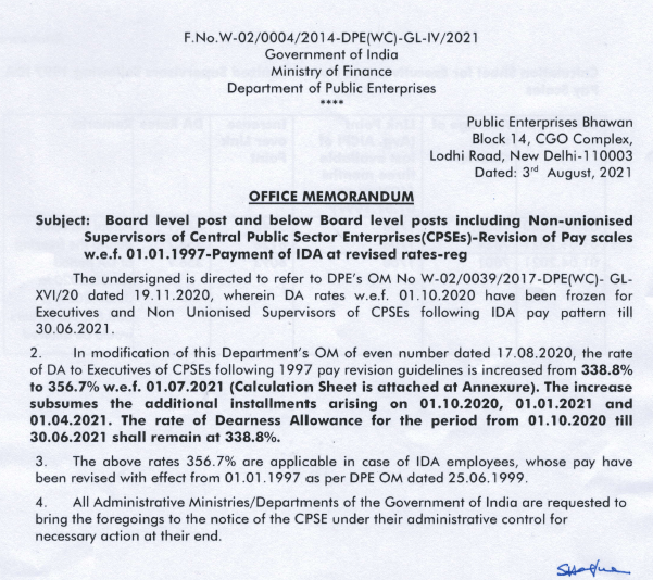 IDA revised order for 1997 pay wef 1st July 2021 by DPE