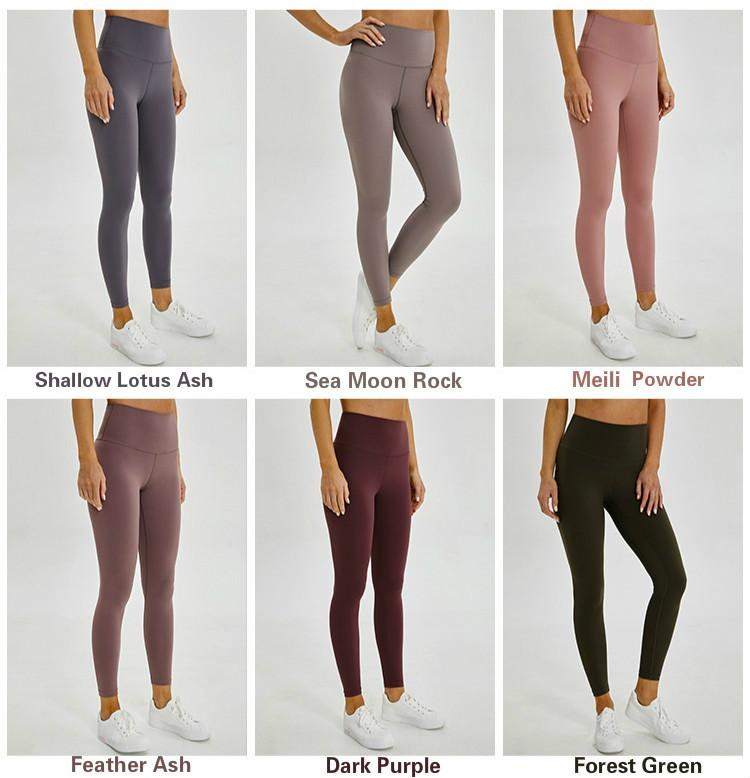 Yoga Leggings Seamless Ultra Stretch for Women in 17 Colour
