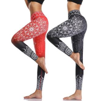 Printed Leggings Seamless for Yoga & Fitness in 4 Cool Design - Only Fit Gear