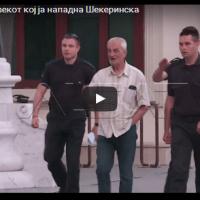 (ВИДЕО) На распит човекот кој ја нападна Шекеринска