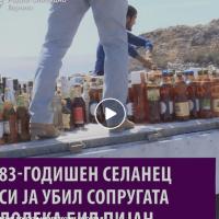 Убиство му пресуди на алкохолот во села во Киргистан - Го купиле целиот алкохол од продавниците и го уништиле