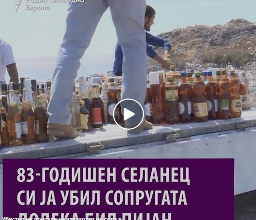 Убиство му пресуди на алкохолот во села во Киргистан – Го купиле целиот алкохол од продавниците и го уништиле