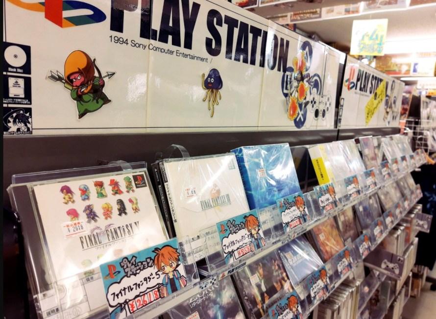 Sony Playstation: un local en Japón que vende juegos retro