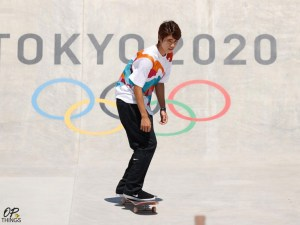What Are the 4 New Olympic Sports for the Tokyo 2020 Games?