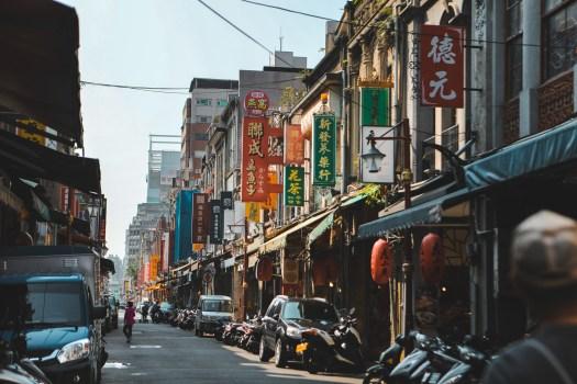 Dihua Street Taïwan blog