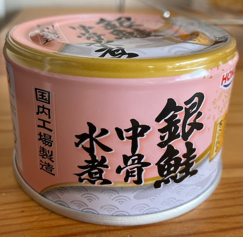 鮭中骨缶水煮