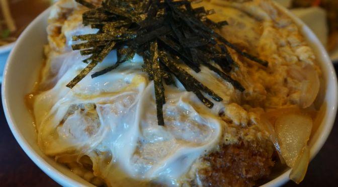 西新宿「登喜和」中華料理屋なのに名物は「カツ丼」。