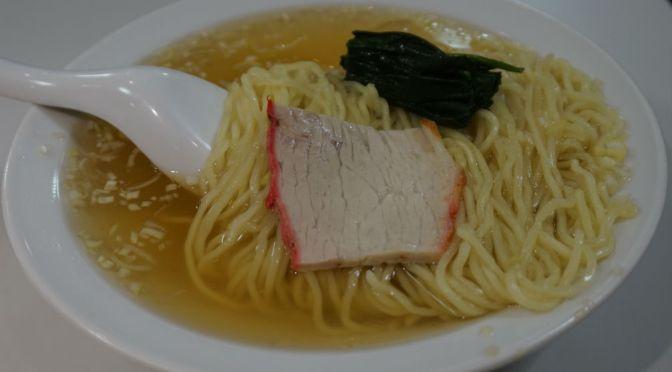 自由が丘「梅華」老舗中華の潔いデコレーションの清湯麺、穏やかに旨し!