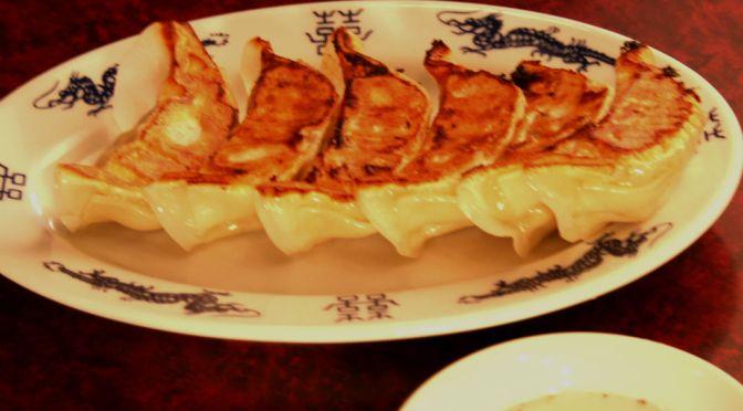 中野富士見町「白龍」住宅街にある人気の餃子。