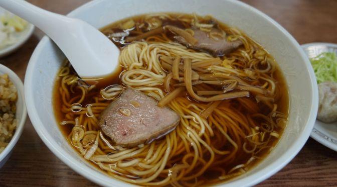 神田「巴家」素朴ながら秀逸なラーメン、穏やかでシットリとした旨い焼売、ガツンと味わいのあるチャーハン。
