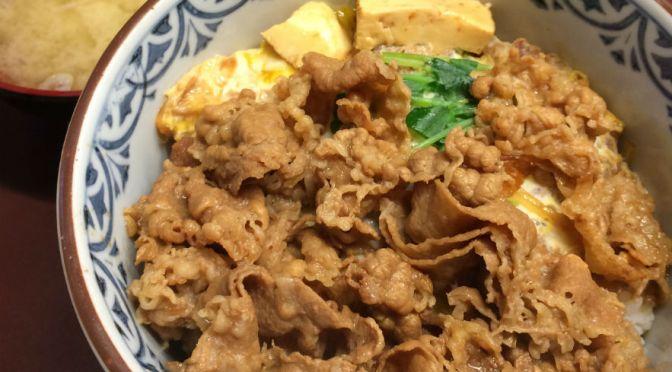新宿「たつ屋」牛丼チェーン店では見かけない「かつ牛丼」旨し。