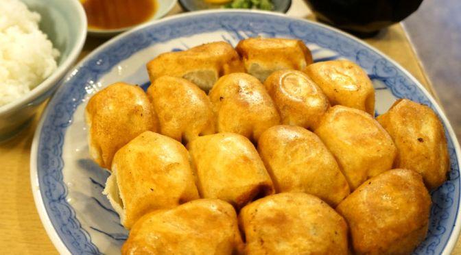 巣鴨「ファイト餃子」熱々でカリっと香ばしい独特な餃子、美味しいね。