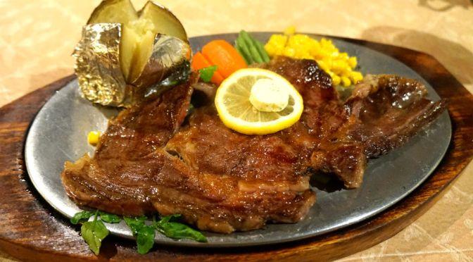 湯島「ステーキハウスGAIN」炭火で炙り焼きされる香ばしく適度な歯ごたえのステーキはたまらない美味しさ。