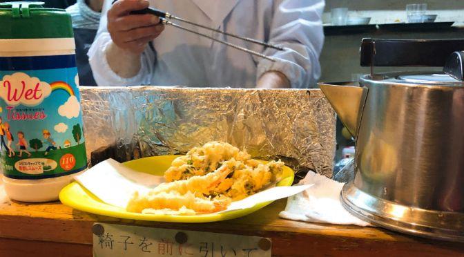 神田「天ぷらしんどう」朽ち果てそうな外観にちょい入店をためらってしまうけど、コスパ良く実に旨い天ぷらが味わえる。