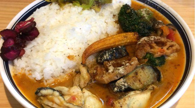 高田馬場「ブラザー」進化し続ける美味しいカレー。もはや夢民の再来か、って感じ。