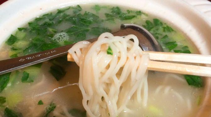 六本木「香妃園」中華の名店の「特性とり煮込みそば」相変わらず美味。