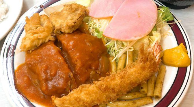 清澄白河「実用食堂七福」下町のバラエティー食堂でいただく、大人のお子様ランチ。
