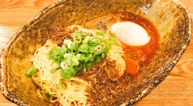 神保町「汁なし坦々麺 國松」広島汁なし坦々麺を初めて食らう。美味しかった。
