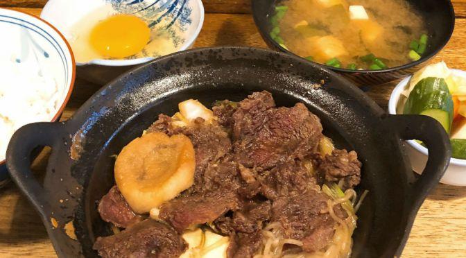 町屋「なり升」老夫婦で営むアットホームな定食屋。すき焼き定食は味わい深い。