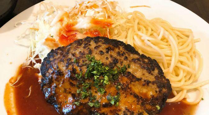 荻窪「洋食ツバキ亭」美味しいトマトベースソースのハンバーグ。どうやらエビフライが名物料理らしい。