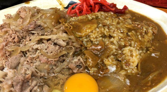 大井町「牛八」牛友カレーの生き残り唯一の店。懐かしの牛丼カレーを美味しくいただきました。