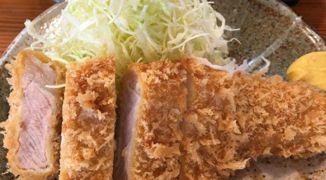 大塚「とんかつ逸業」ランチの美味しいロースカツ。