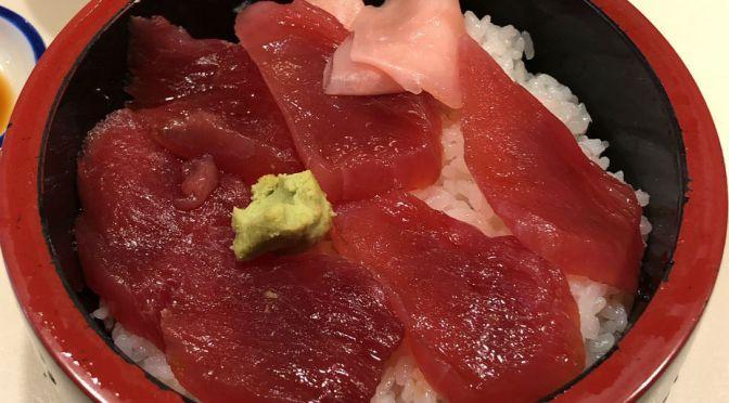 岩本町「おやじ」華のる憩いの鉄火丼専門店。