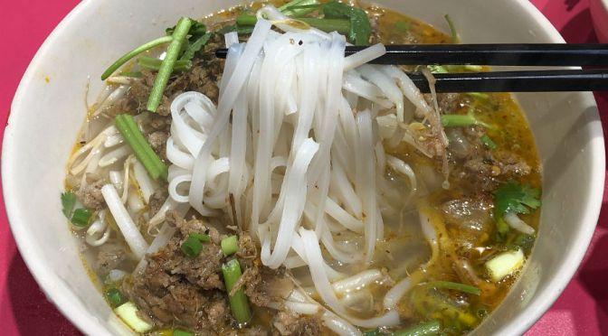 新宿「モモタイ」朝から営業の美味しいタイ料理。