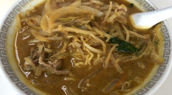 元蓮沼「万福」久しぶりに味噌ラーメンと餃子を食す。