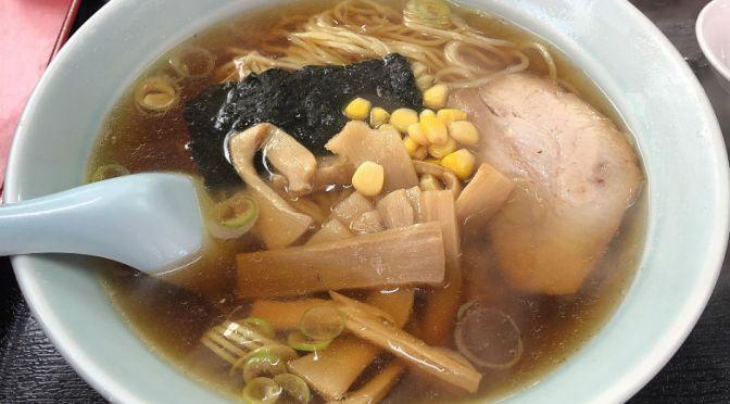 十条「天津」格安で何気なく美味しいラーメンと餃子。