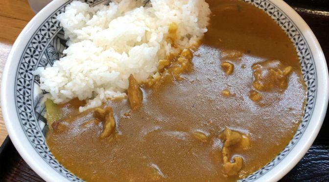 椎名町「タカノ」熱々の激安ラーメンとカレーライス。美味しいね。