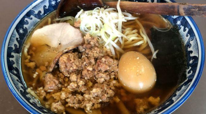 東伏見「たいほう」ひき肉タップリ、美味しいたいほうラーメン。