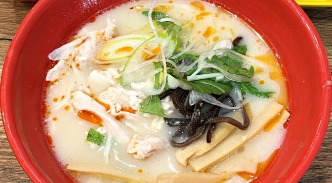 五反田「学研の食堂」鶏白湯ラーメンとカレーコロッケいただきました。