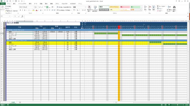 Excel 2013 Ganttchart