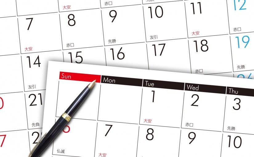 【マーケティング】おすすめの年間販促カレンダー(販売促進カレンダー)まとめ