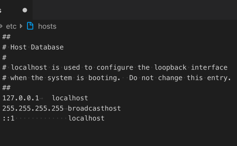 【macOS】hostsファイルの場所と編集方法、書き換え方法