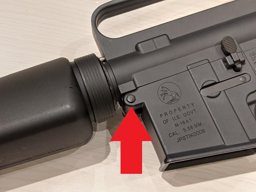 M16A1ETU フレームロックピン