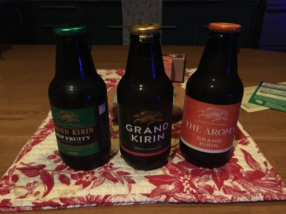 the first line of Grand Kirin beers were a bit more plain