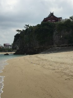 Naminoue Shrine, Naha, Okinawa
