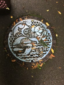 Hakone. Nature design with gingko leaf, lily, and birds.