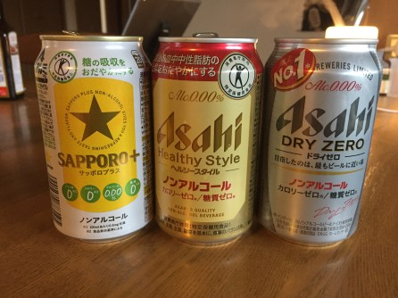 Sapporo+ and Asahi dry zero are good. Healthy style I would not recommend.