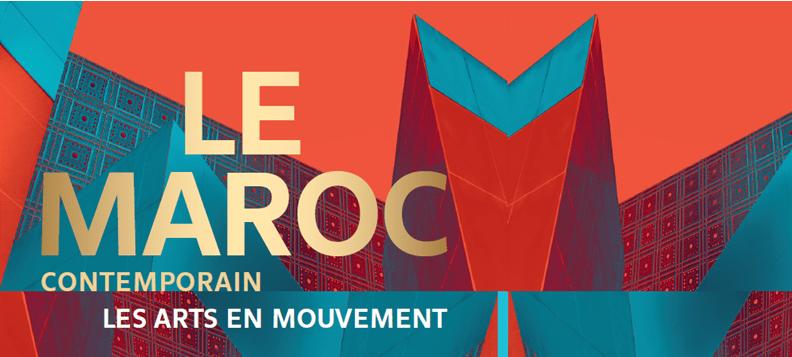 Visuel accompagnant l'exposition Le Maroc contemporain.