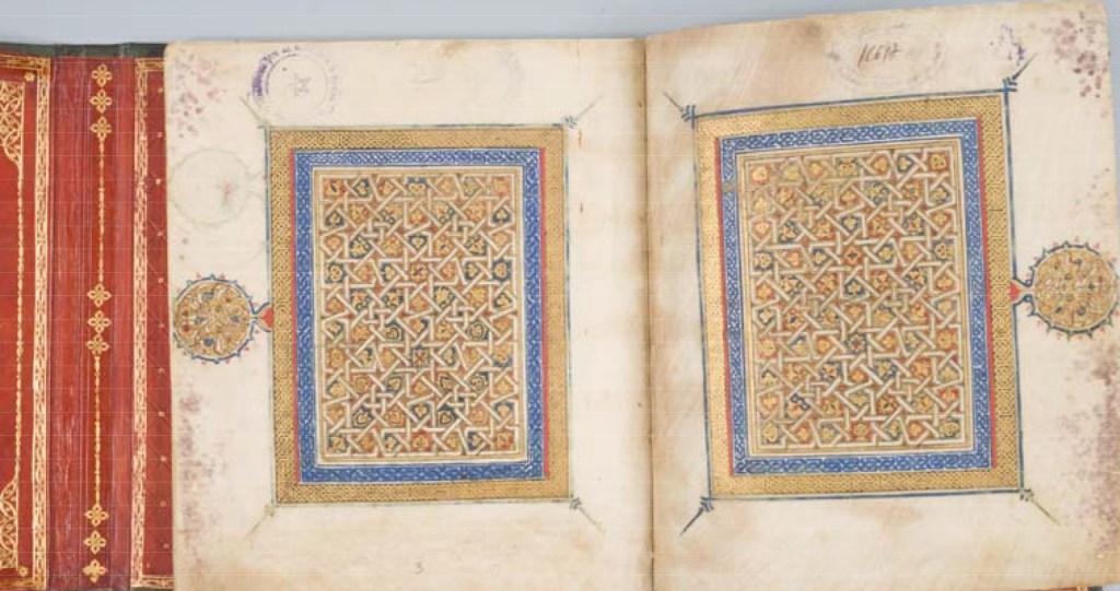 Coran. Rabat, bibliothèque royale hassaniya, Sahih d'Al Boukhari. Crédit : Fondation nationale des musées marocains