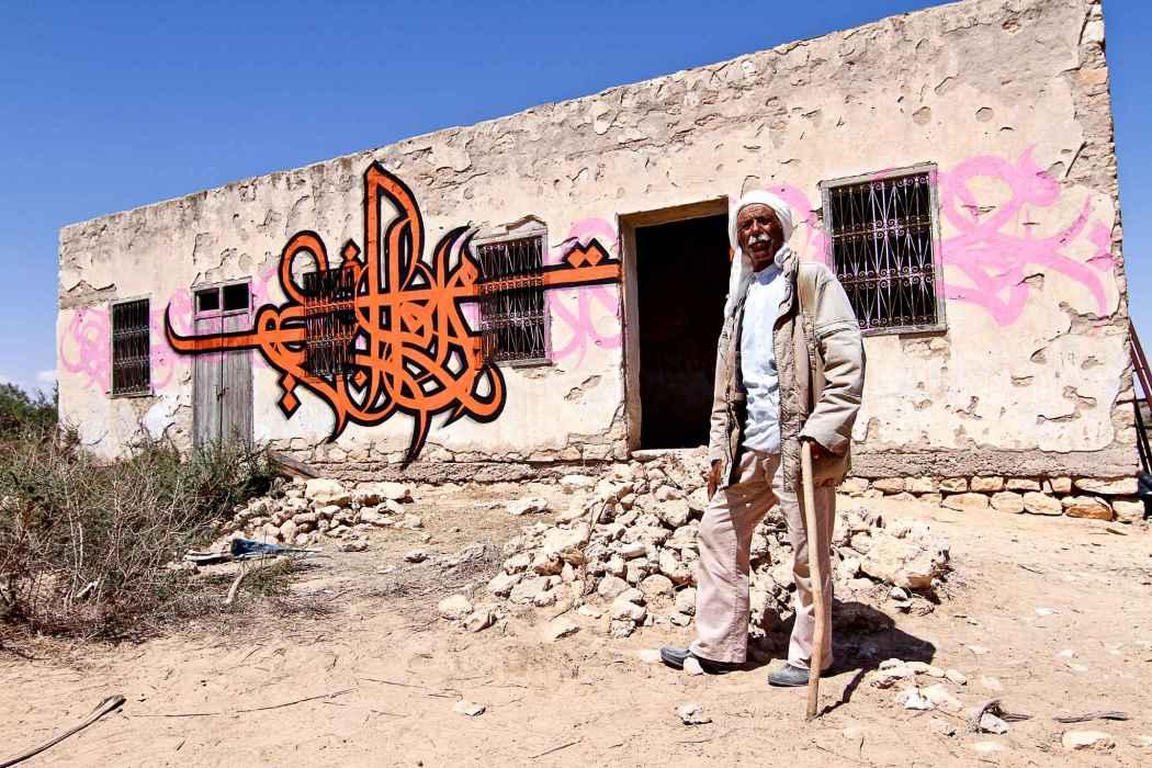 Lost Walls. eL Seed à Temoula. Crédit : elseed-art.com