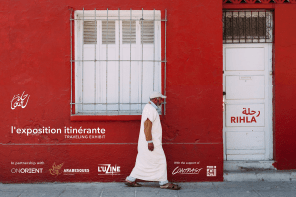 ONORIENTOUR ONORIENT CASABLANCA EXHIBITION UZINE
