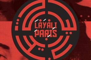 Layali Paris Shadi Khires paris beyrouth