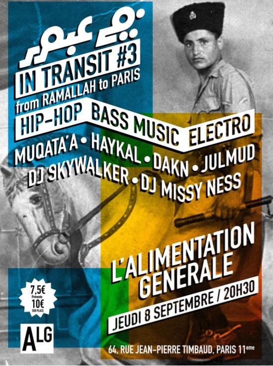 in transit 3eme edition ramalah Paris